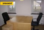 Biuro do wynajęcia, Mysiadło, 53 m²