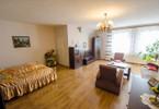 Mieszkanie na sprzedaż, Katowice Śródmieście, 91 m²