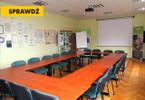 Magazyn do wynajęcia, Swarzędz, 1133 m²