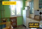 Mieszkanie na sprzedaż, Borne Sulinowo Aleja Niepodległości, 82 m²
