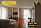 Dom na sprzedaż, Dawidy Bankowe, 180 m²