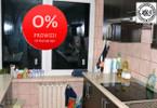 Mieszkanie na sprzedaż, Łódź Chojny-Dąbrowa, 42 m²