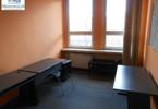Biuro do wynajęcia, Kraków Kazimierz, 21 m²