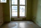 Biuro do wynajęcia, Kraków Stare Miasto, 21 m²