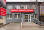Kawalerka na sprzedaż, Warszawa Wola, 450 m²