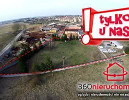 Działka na sprzedaż, Węgorzyno, 6256 m²