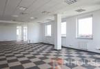 Biuro do wynajęcia, Warszawa Okęcie, 250 m²