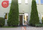 Biuro do wynajęcia, Warszawa Włochy, 150 m²