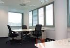 Biuro do wynajęcia, Warszawa Wola, 38 m²