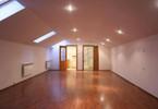 Biuro do wynajęcia, Pruszków, 135 m²
