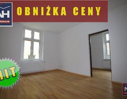 Mieszkanie na sprzedaż, Świecie, 47 m²