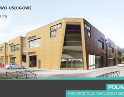 Biurowiec na sprzedaż, Toruń Wrzosy, 73 m²