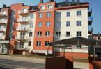 Mieszkanie na sprzedaż, Wrocław Fabryczna, 47 m²