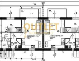 Mieszkanie na sprzedaż, Szczecin Warszewo, 81 m²