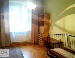 Mieszkanie do wynajęcia, Sosnowiec Pogoń, 80 m²