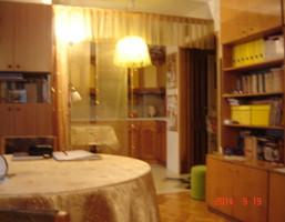 Mieszkanie na sprzedaż, Leszno Jana Ostroroga, 43 m²