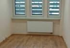 Biuro do wynajęcia, Gliwice Śródmieście, 18 m²