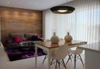 Mieszkanie na sprzedaż, Hiszpania Orihuela Costa Alicante, 80 m²