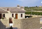 Mieszkanie na sprzedaż, Hiszpania Algorfa Alicante, 155 m²