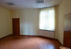 Biuro do wynajęcia, Katowice Śródmieście, 91 m²
