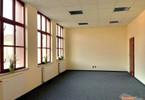 Biuro do wynajęcia, Katowice Szopienice, 100 m²