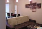 Mieszkanie do wynajęcia, Katowice Dąb, 73 m²