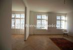 Mieszkanie na sprzedaż, Warszawa Śródmieście, 71 m²