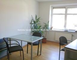 Biuro do wynajęcia, Wrocław Krzyki, 18 m²