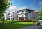 Mieszkanie w inwestycji Rubikon Residence, Warszawa, 88 m²