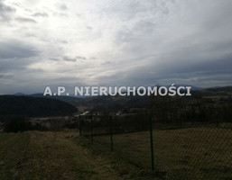 Działka na sprzedaż, Dobczyce, 1208 m²