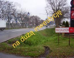 Działka na sprzedaż, Nowe Opole, 18515 m²