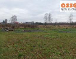 Działka na sprzedaż, Bojszowy, 3023 m²
