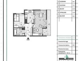 Mieszkanie w inwestycji Kuźnia Piastowska, Piastów, 53 m²