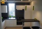 Mieszkanie na sprzedaż, Gdańsk Oliwa, 44 m²