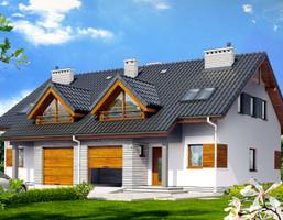 Dom na sprzedaż, Magdalenka, 125 m²