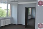 Biurowiec do wynajęcia, Słupsk Przemysłowa 35, 12 m²