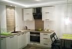 Mieszkanie do wynajęcia, Słupsk Adama Mickiewicza, 40 m²