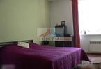 Mieszkanie na sprzedaż, Bytom Matejki z Balkonem, 86 m²
