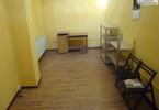 Biuro do wynajęcia, Rybnik Śródmieście, 16 m²