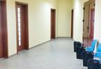 Lokal usługowy do wynajęcia, Ostrowski (pow.), 280 m²