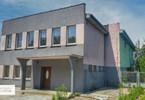 Lokal gastronomiczny do wynajęcia, Ostrów Wielkopolski Limanowskiego, 350 m²