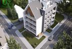 Mieszkanie na sprzedaż, Wrocław Muchobór Wielki, 80 m²