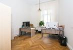 Biuro do wynajęcia, Wrocław Stare Miasto, 114 m²