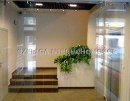 Biurowiec do wynajęcia, Gliwice Śródmieście, 35 m²