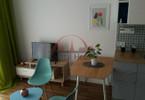Mieszkanie do wynajęcia, Warszawa Wilanów, 32 m²