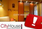 Mieszkanie na sprzedaż, Bielawa, 47 m²