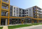 Mieszkanie na sprzedaż, Wrocław Śródmieście, 39 m²