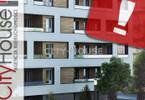 Mieszkanie na sprzedaż, Wrocław Tarnogaj, 57 m²