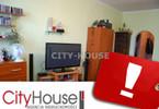 Mieszkanie na sprzedaż, Ząbkowice Śląskie, 61 m²