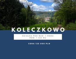 Działka na sprzedaż, Koleczkowo, 1333 m²